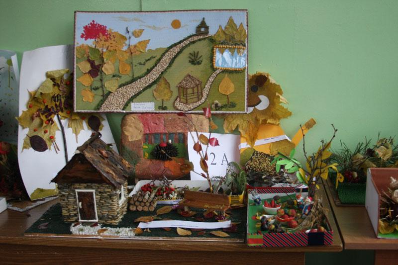 Золотая осень картинки для школы